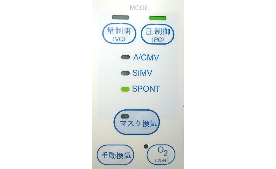 換気モード切り替えパネル(例)