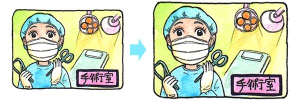 手術室から違う病院の手術室へのキャリアプランのイラスト。