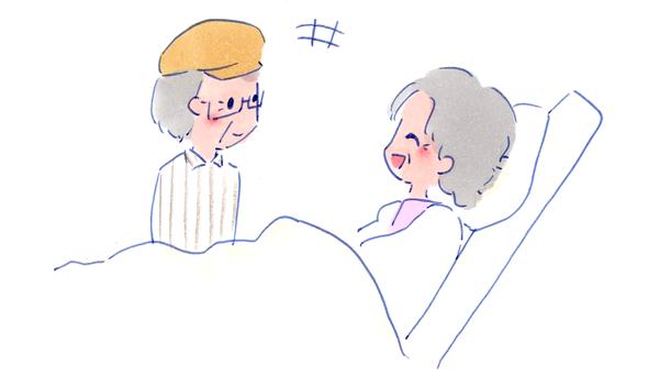 乳がん患者さんとその夫が楽しそうに会話をするイラスト