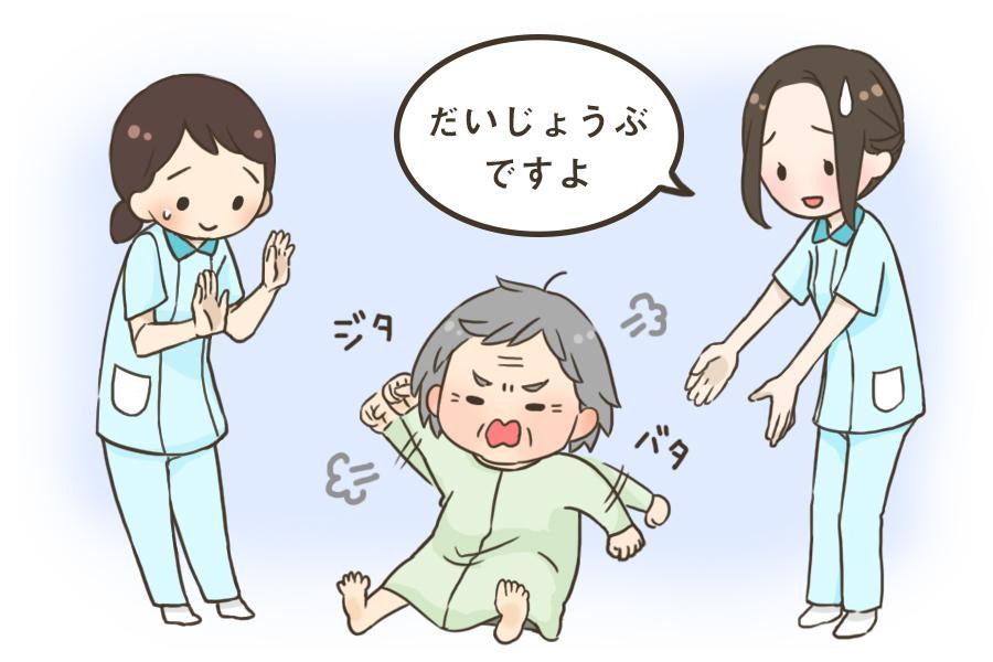 由佳さんや敦子さんが試行錯誤するも、阿部さんの状態は改善せず