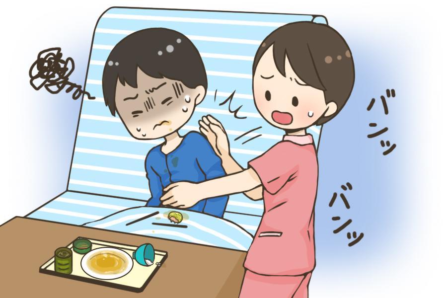 中枢神経系障害を患った患者さんが食事介助中に急変