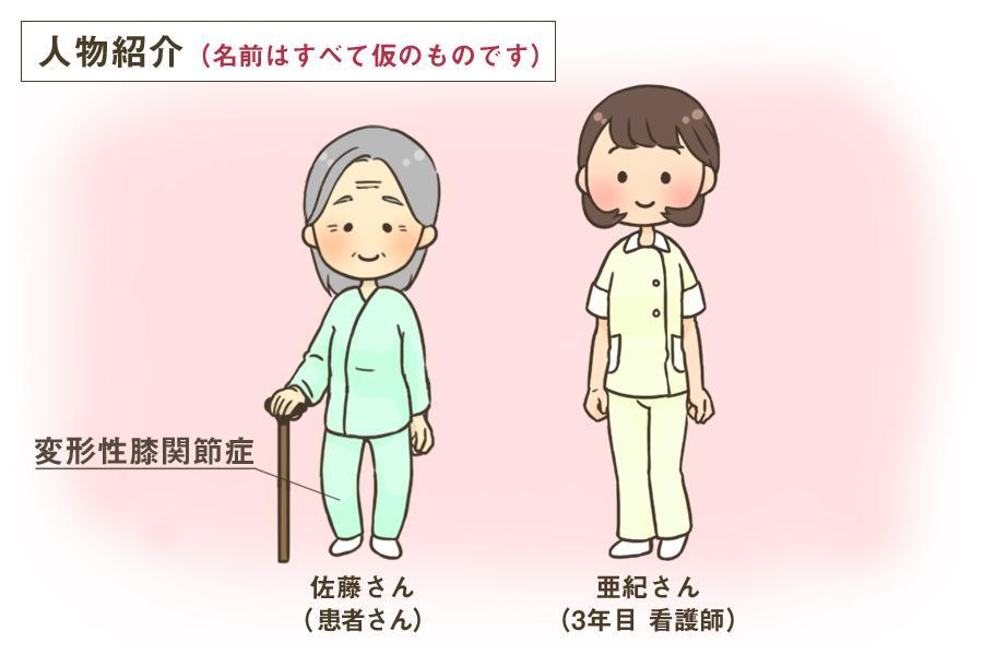 入浴中に、患者さんが熱傷で死亡してしまった事例