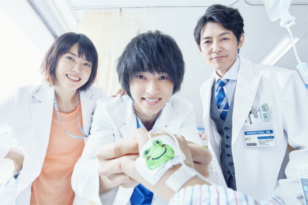 グッド・ドクタードラマ広報ポスター 山崎賢人、上野樹里、藤木直人の3ショット