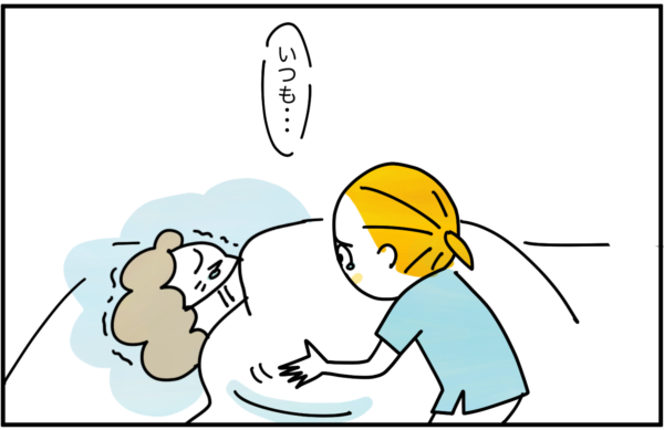 体を震わせて「いつも…」とぽつりぽつりと言います。山本ナースも涙ぐみながら、慰めるように薗田さんの体をさすりました。