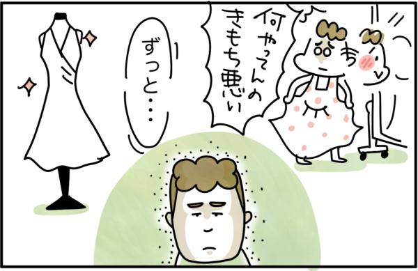 進藤さんは子供のころからずっと、ワンピースやドレスの女性らしいことに憧れを持っていたのでした。