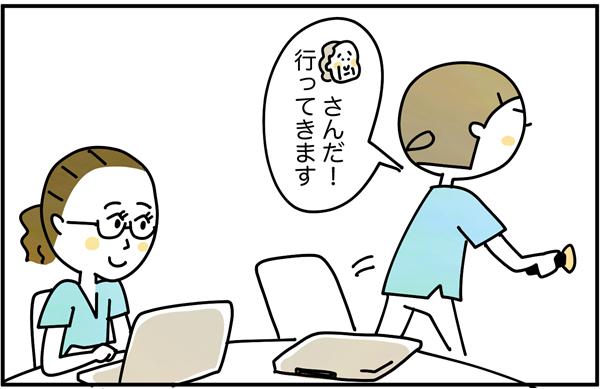 吉田さんはさっと立つと、患者さんのもとへ向かいました。