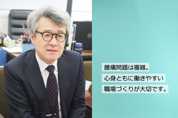 労働安全衛生総合研究所 所長代理の甲田茂樹さん