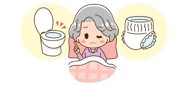 リハパンをはくか迷う高齢女性