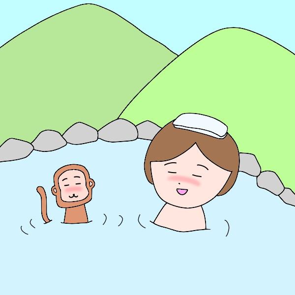 サルと一緒に温泉でまったり