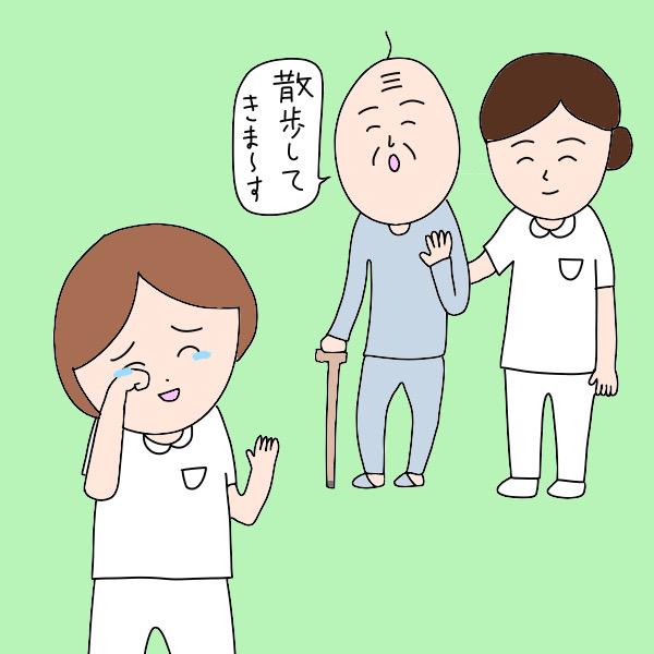 患者さんの元気になった姿に感動する看護師