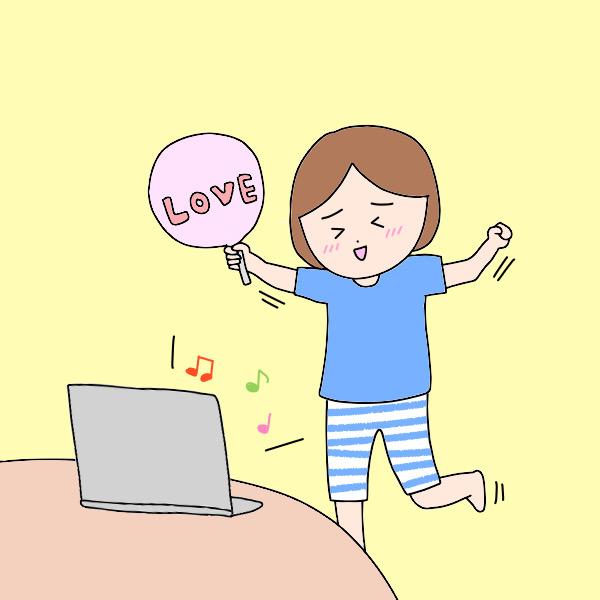 おうちでノリノリ「オンラインライブ」