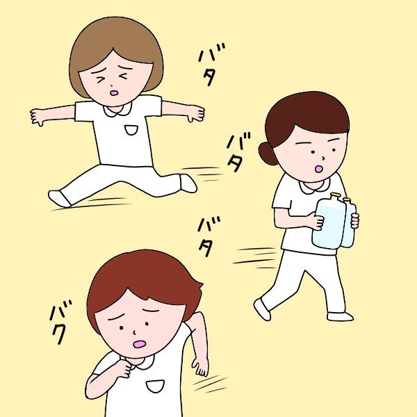 日勤中、忙しそうに動き回っている看護師たち