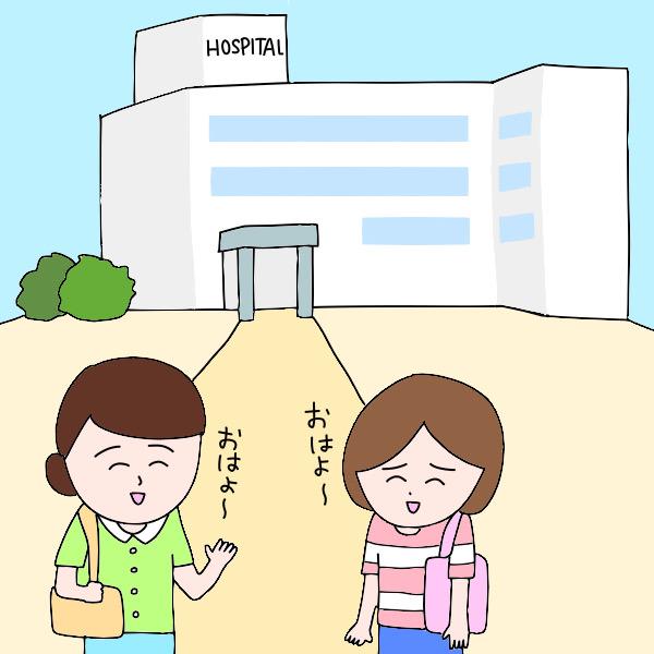 病院の近くの看護師寮に住んでいて通勤が楽な看護師