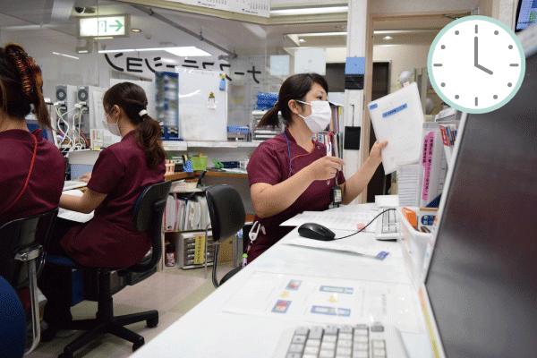 申し送り前の看護記録の整理