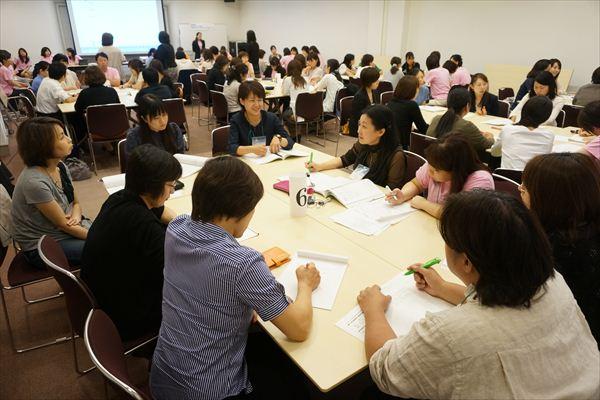 一般社団法人 日本がん看護学会 学術集会のお知らせ