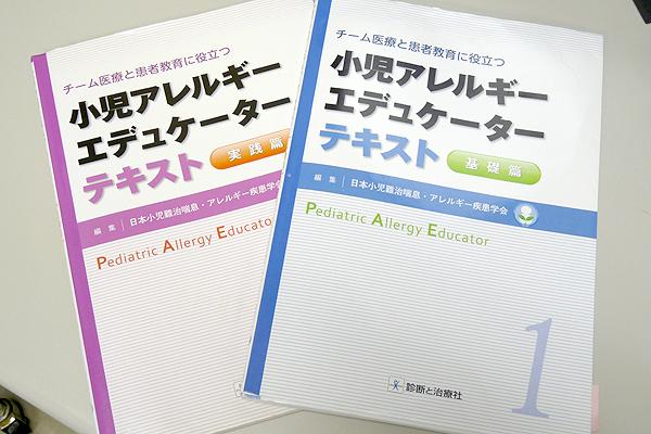 現在は、学習用の分かりやすいテキストも発売されている