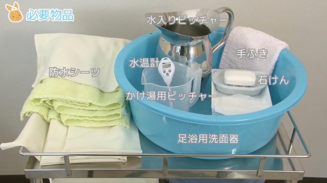 (1)足浴用洗面器  (2)水入りピッチャーかけ湯用ピッチャー  (3)防水シーツ  (4)お湯入りバケツ  (5)水温計  (6)汚水用バケツ  (7)新聞紙