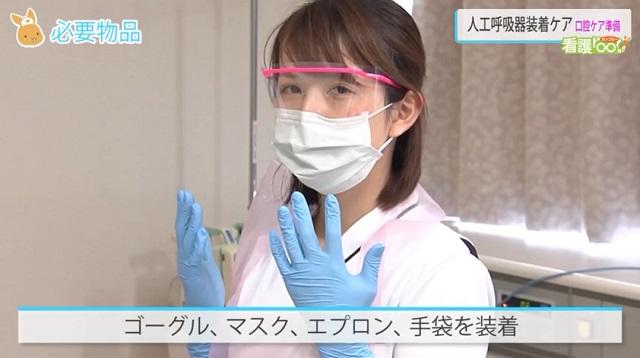 ゴーグル・マスク・エプロン・手袋を装着