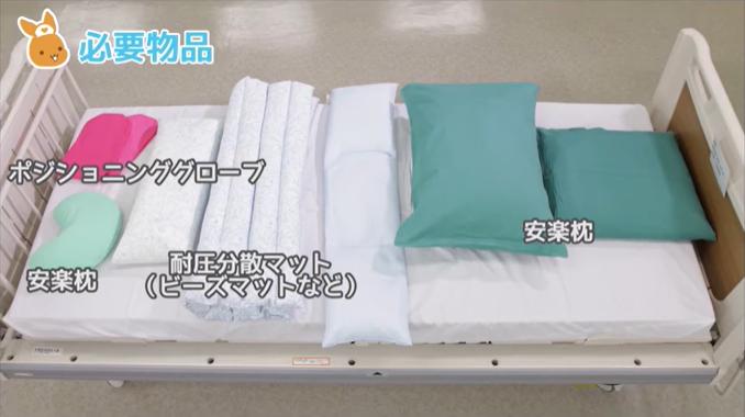 ポジショニンググローブ 安楽枕 小枕 耐圧分散マット(ビーズマット)
