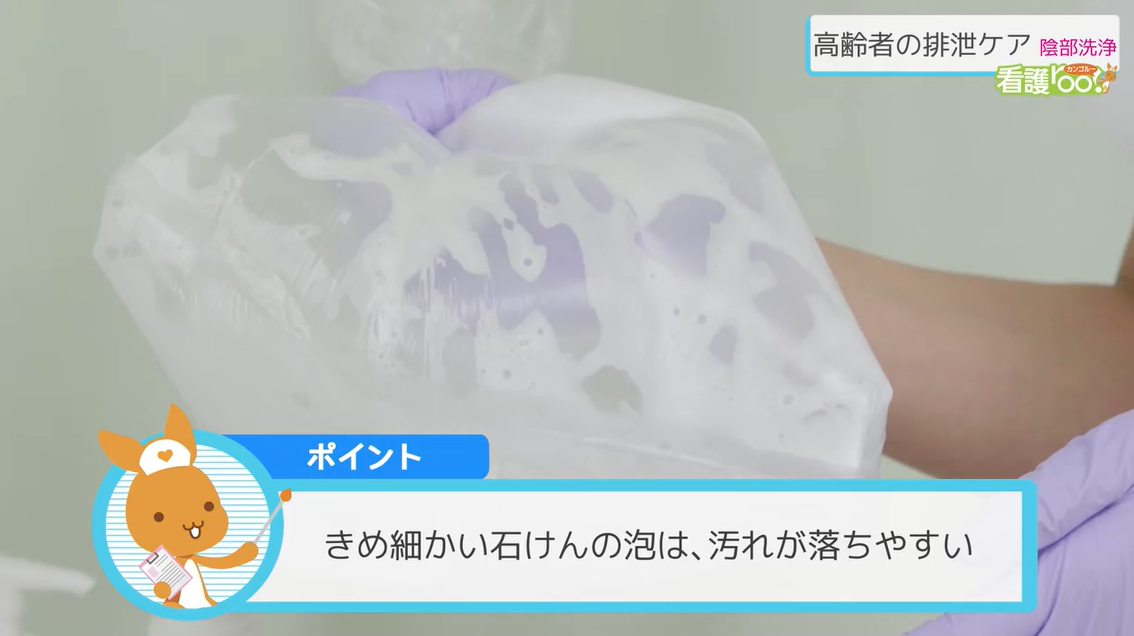 ポイント きめ細かい石けんの泡は、汚れが落ちやすい