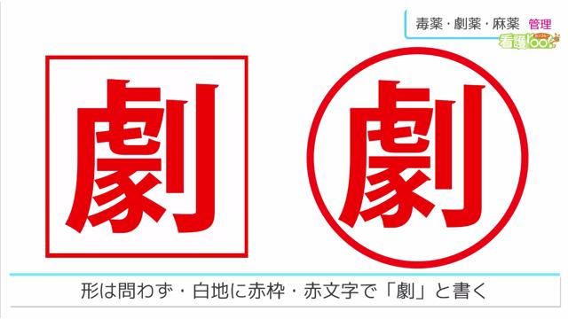 https://img.kango-roo.com/upload/images/tsujii_douga_ver.3/33_a2.png
